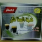 RAMUAN HERBAL GURAH PERUT (Import From MEKKAH) – (Ramuan Herbal)